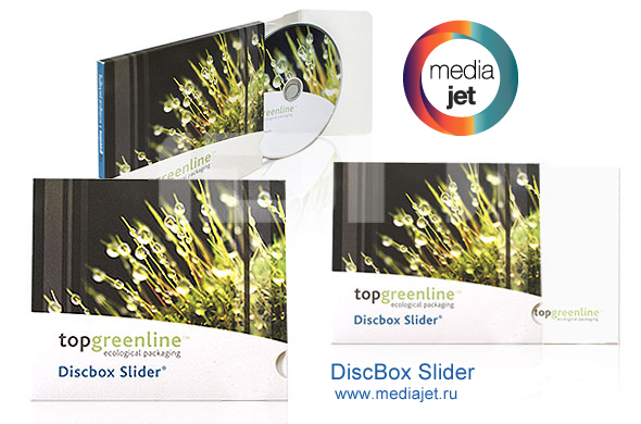 Disc Box Slider